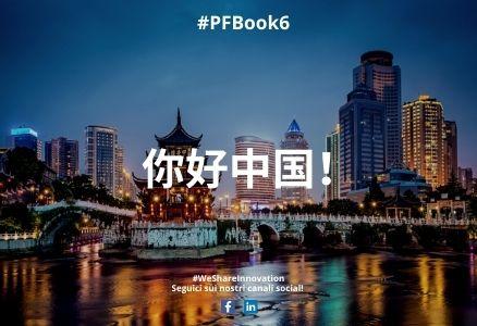 PFB Immagine News